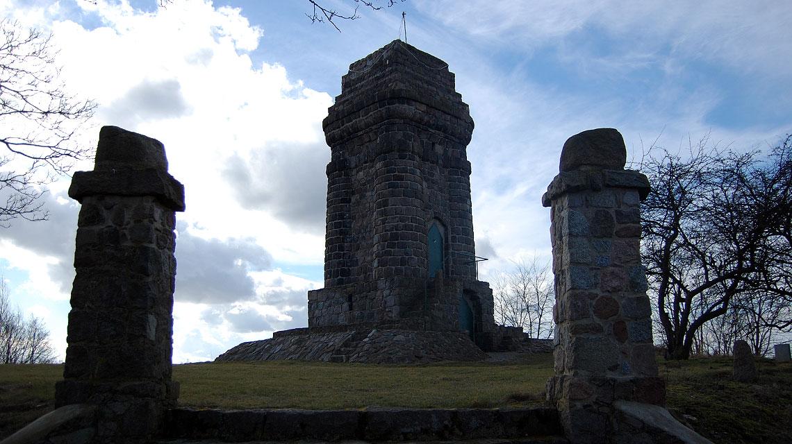 Bismarckturm Zehdenick Ruppiner Land